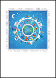 American Brain Tumor Association World of Peace Holiday Card